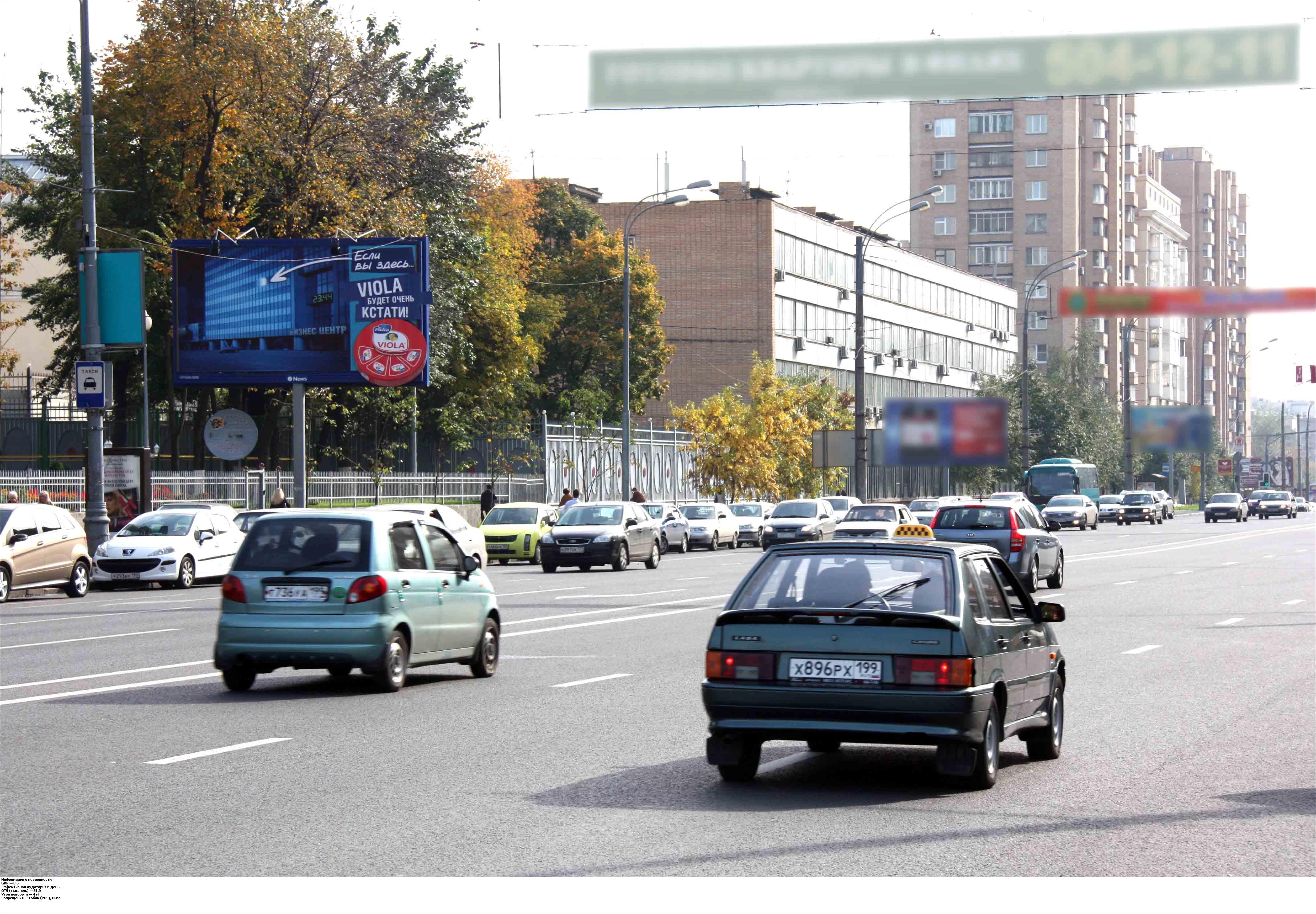 Фото только проверенные только выезд москва 5 фотография